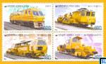 South Korea Stamps - Train Series 5