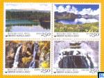 South Korea Stamps - Mountains Series IV