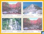 South Korea Stamps - Mountains Series II