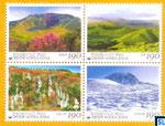 South Korea Stamps - Mountains Series I
