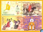 South Korea Stamps - Geumwa of Buyeo