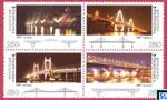 South Korea Stamps - Korean Bridges 2007
