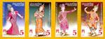 Thailand Stamps - Musical Folk Drama