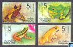 Thailand Stamps - Amphibians