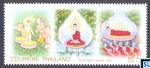 Thailand Stamps - Vesak Day