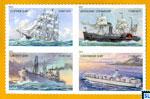 USA Stamps - Ships