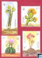 Ukraine Stamps - Cactuses