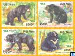 Vietnam Stamps 2012 - Asian Black Bear
