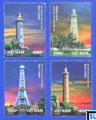 Vietnam Stamps - Vietnamese Lighthouses