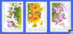 Vietnam Stamps - Orchids