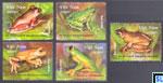 Vietnam Stamps - Tree Frogs