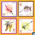 Vietnam Stamps - Dragonflies